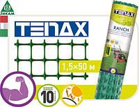 Сетка ограждения пластиковая Tenax RANCH 1 1,5х50м (ячейка 27х42), фото 1