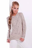 Женский фактурный вязаный свитер капучино вязка ромбы