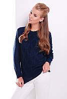 Женский фактурный вязаный свитер темно-синий вязка ромбы