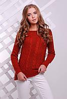 Нарядный женский вязаный свитер с узорами косичками цвет терракот