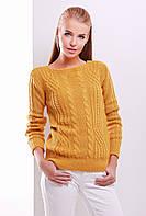 Женский нарядный вязаный свитер с узорами косичками цвет горчица