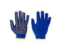 Перчатки хозяйственные звезда синие
