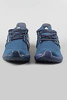 Кроссовки мужские Adidas Energy Boost