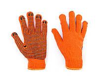 Перчатки хозяйственные оранжевые
