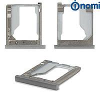 Держатель SIM-карты для Nomi i5030 Evo X, белый, оригинал