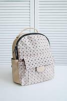 Маленький городской рюкзак женский в расцветках