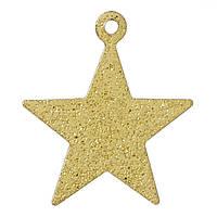 Подвеска, Звезда, Цвет Латунный, Материал Медь, 21мм x 19мм