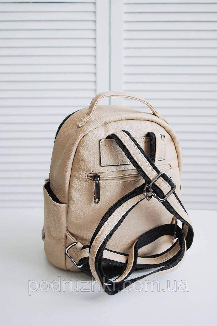 Маленький городской рюкзак рюкзаки и ранцы для походов