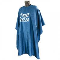 "Sibel Пеньюар ""Wella"" синий 128х150 см."