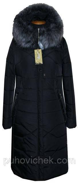 Теплое зимнее пальто для женщины модное