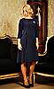 """Повседневное женское платье """" Жаклин """"  тёмно-синего цвета"""