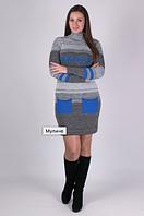 Платье осень зима - Мулине