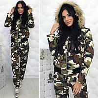 Женский зимний спортивный костюм Philipp Plein military