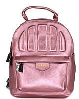 Женский рюкзак арт. 8080 Цвет розовый