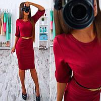 94843ce1023 Платье зеленое с баской оптом в Украине. Сравнить цены