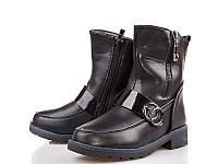 Зимняя обувь Ботинки для девочек от фирмы Ytop(27-32)