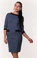 Стильное женское платье футляр темно-синего цвета