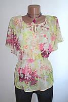 Модная Нежная Блуза от H&M Размер: 46-М