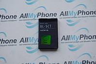 Аккумуляторная батарея для Nokia 3720c, 5220c, 6303, 6303i, 6730c, C3-01, C5-00, C6-01, BL-5CT