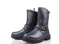 Зимняя обувь Ботинки для девочек от фирмы Ytop(31-36)