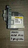 Помпа Askoll М-114 три защелки (клеммы назад раздельно)