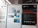 Международная Освещение LED Нинбо Выставка 2014