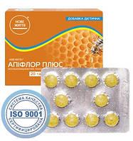 Апифлор Плюс, 20 таблеток - тонизирующее средство при переутомлении, повышенных нагрузках