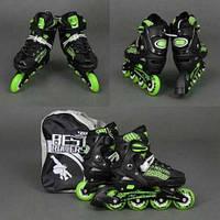 Ролики Best Rollers зеленые размер S 31-34