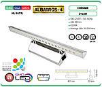 Светодиодный светильник для подсветки картин и зеркал 4W 4200K ALBATROS-4 (HL6651L), фото 2