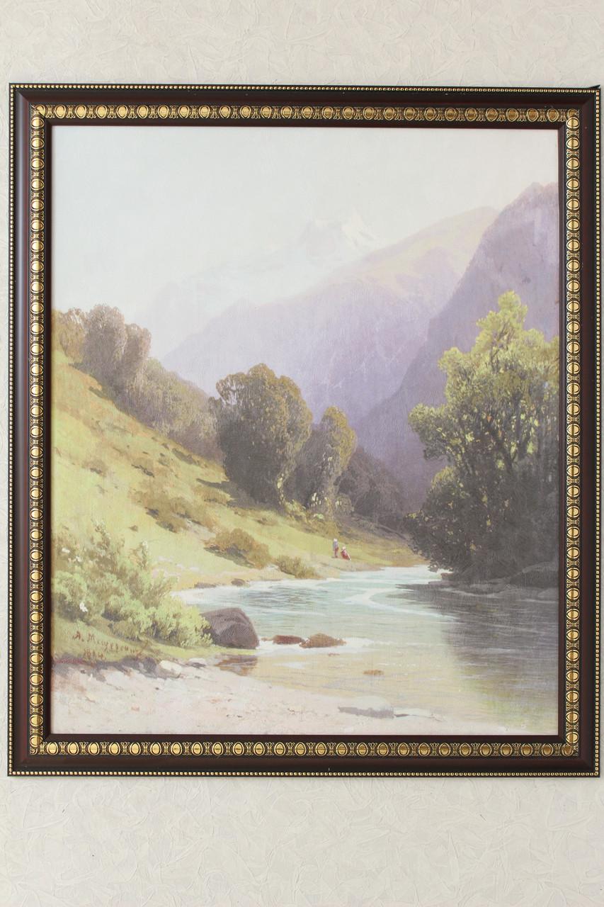 """Картина """"У подножья горы"""""""