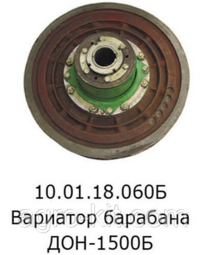 Вариатор барабана Вектор 10.01.18.060Б