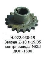 Звезда Z-18 t-19.05 к\прив МКШ (прав.) Н.022.030.19