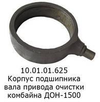 Корпус подшипника ( головка шатуна ) 10.01.01.625