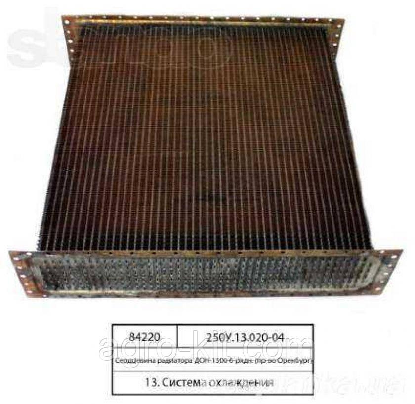 Серцевина водного радіатора ДОН-1500 250У.13.020-4