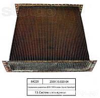 Серцевина водного радіатора ДОН-1500 250У.13.020-4, фото 1