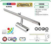 Светодиодный светильник для подсветки картин и зеркал 6W 4200K FLAMINGO-6 (HL6642L)