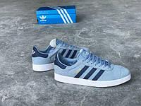 Кроссовки мужские Adidas Gazelle Blue, адидас газель голубые