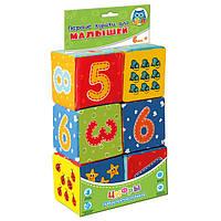 Малятко. Набір кубиків Цифри VT1401-04 (укр.)