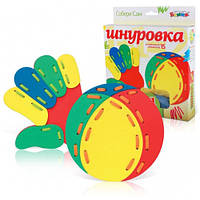"Шнуровка ""Рука + мяч"""