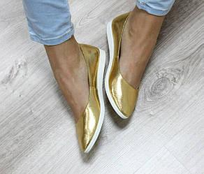 Балетки кожаные золото