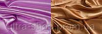 Ткань атлас оптом (рулоном) разные цвета