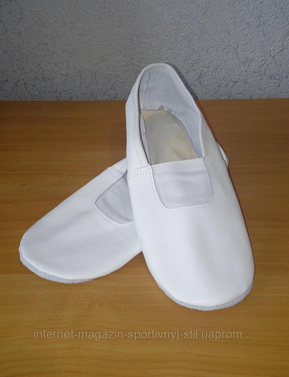Чешки кожаные  белые подростковые и для взрослых 23-25,5 см
