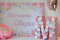 Объёмная буква М (цветочки)
