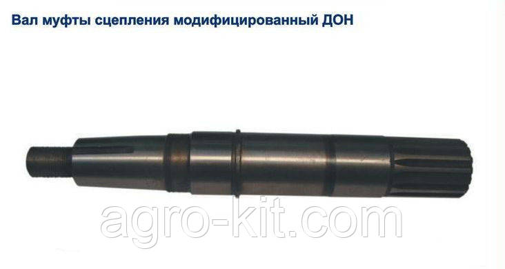 Вал сцепления удлиненный ЯМЗ - 238АК 238АК-4200130-02