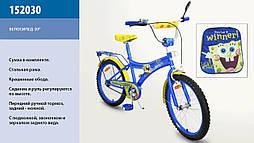 Двухколесный велосипед Спандж Боб 20'' (152030)