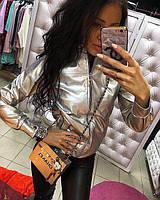 Женская серебристая  куртка кож зам