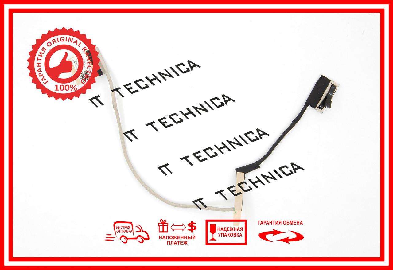 Шлейф матриці LENOVO IdeaPad Y700-15-17 Y700-15ISK 30pin+30pin (DC02001X510) ОРИГІНАЛ Тип2