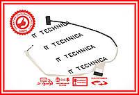 Шлейф матрицы LENOVO IdeaPad G700 G710 G700A G710A (1422-01E6000, 1422-01DT000) ОРИГИНАЛ