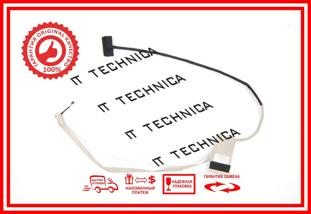 Шлейф матриці LENOVO IdeaPad G700 G710 оригінал