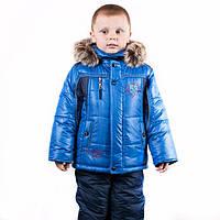 Зимовий комбинезон на хлопчика на овчині з опушкою.Р-ри 92-110